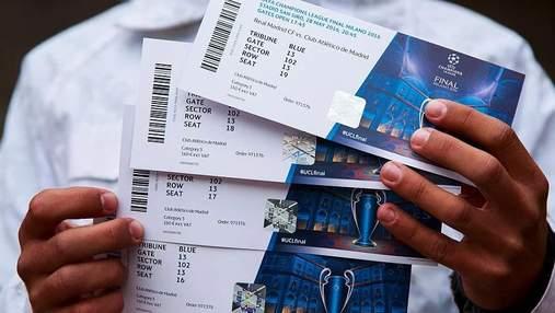 Фінал футбольної Ліги чемпіонів у Києві: оприлюднено вартість квитків
