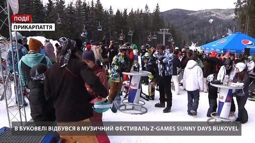"""У Буковелі відбувся восьмий музичний фестиваль """"Z-Games Sunny Days Bukovel"""""""