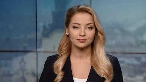 Выпуск новостей за 16:00: 4G в Украине. Награды украинским паралимпийцам