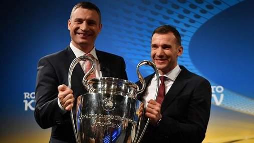 УЕФА официально передала кубки Лиги чемпионов Киеву: фото и видео торжеств