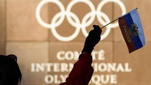 МОК скрыл от суда допинг-пробы российских олимпийцев, - Bild