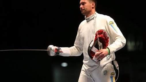 Український шпажист здобув срібло на етапі Кубка світу в Парижі