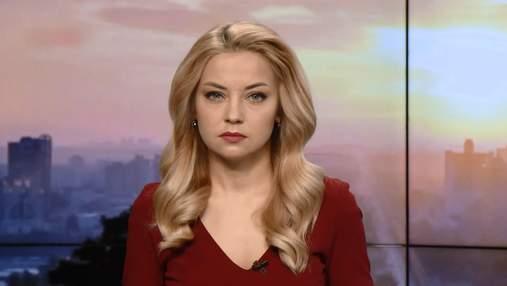 Выпуск новостей за 11:00: Победа Ломаченко. Нападение на людей в центре Парижа