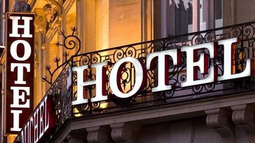 Кличко прокомментировал рост цен в отелях перед Лигой чемпионов