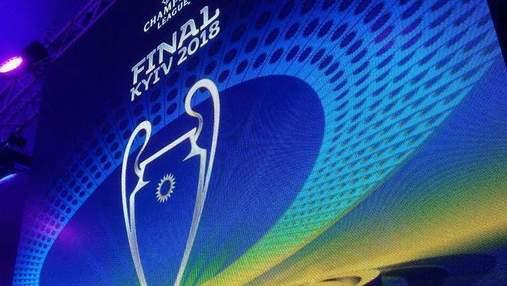 Финал Лиги Чемпионов: кто из  чиновников и знаменитостей поселил у себя фанов бесплатно