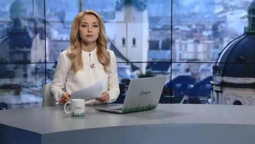 Випуск новин за 13:00: День Святої Трійці. Київ оговтується після футбольного свята
