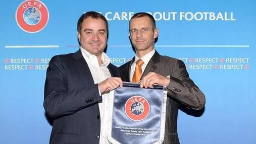 """Президент УЄФА: """"Організація фіналів Ліги чемпіонів – безумовний успіх ФФУ"""""""