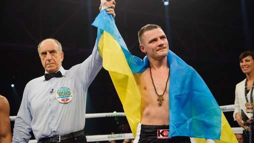 В українського боксера Берінчика помер новонароджений син