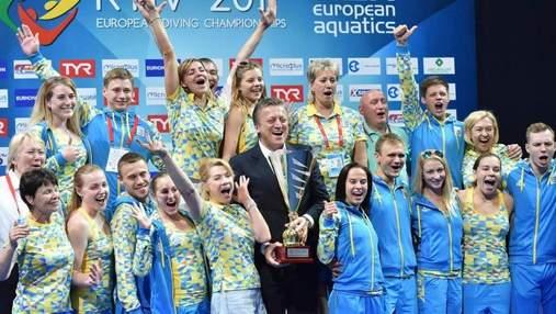 Київ прийме чемпіонат Європи 2019 зі стрибків у воду