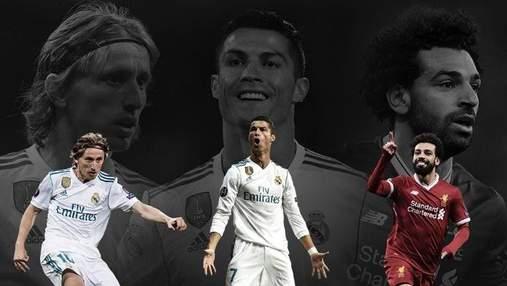 Сегодня ФИФА назовет лучшего игрока года в мире: имена претендентов