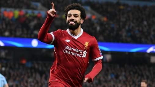 Мохамед Салах стал автором лучшего гола в 2018 году по версии ФИФА