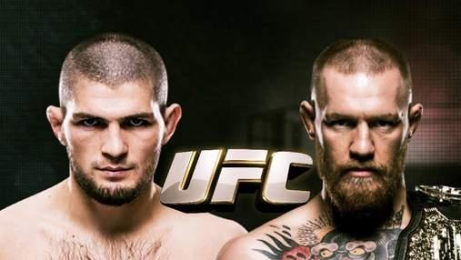 Хабіб проти МакГрегора: анонс головного бою UFC 229