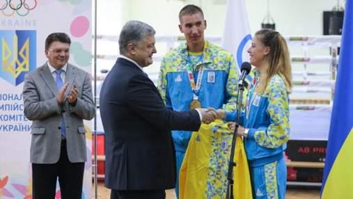 Порошенко поздравил украинских призеров юношеских Олимпийских игр-2018: фото и видео