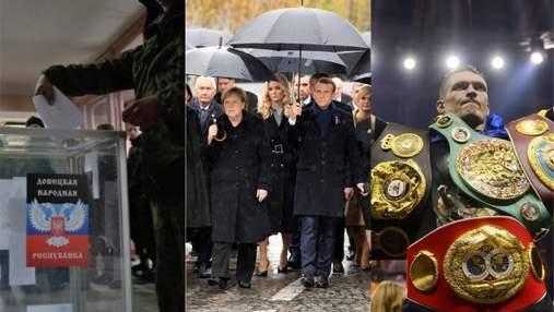 Главные новости 11 ноября: псевдовыборы на Донбассе, годовщина Первой мировой и победа Усика