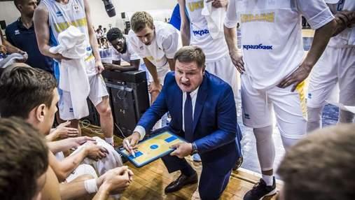 Из-за военного положения на баскетбольный матч в Украине направили специальную делегацию
