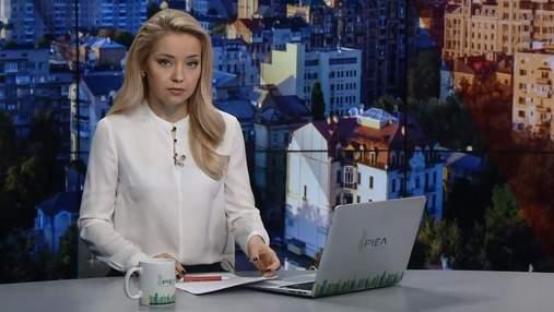 Выпуск новостей за 11:00: Избиение ультрас в Одессе. Подозрение спецслужб РФ в убийствах