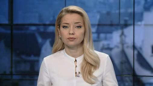 Випуск новин за 13:00: Стипендії для бранців Кремля. Побиття футбольних фанів