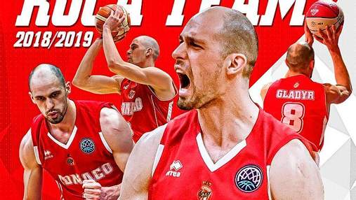 Звездный баскетболист сборной Украины вернулся в чемпионат Франции