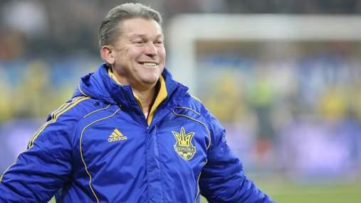 Олег Блохин получил работу в Федерации футбола Украины