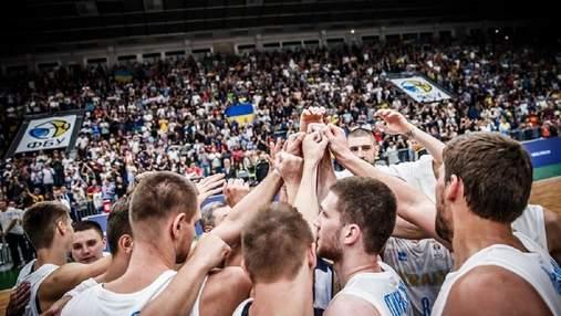Збірна України з баскетболу поступилася Чорногорії і не вийшла на ЧС (оновлено + фоторепортаж)