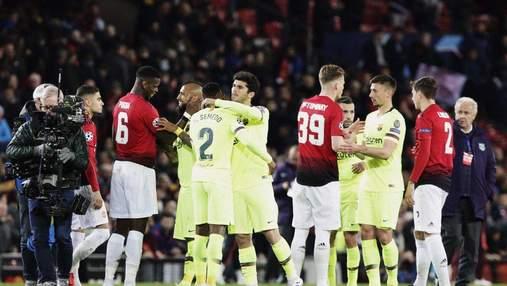 Барселона – Манчестер Юнайтед: де дивитися онлайн матч Ліги чемпіонів