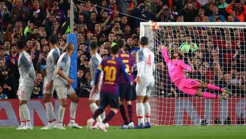 """Мессі забив 600 голів за """"Барселону"""": відео"""