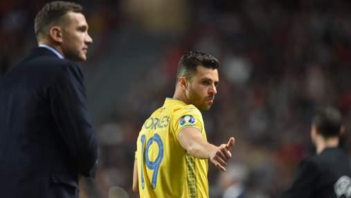 Люксембург подасть апеляцію на рішення УЄФА щодо справи Мораеса