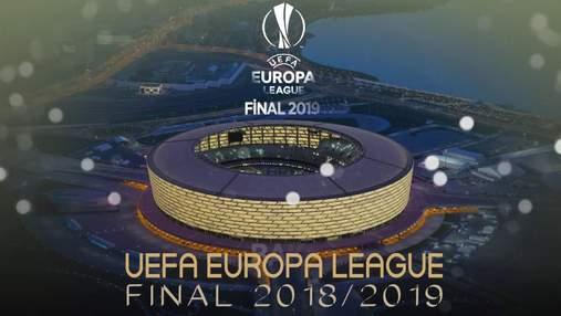 """Баку відмовляє фанам """"Арсеналу"""" у візах через вірменські прізвища, вони пропустять фінал ЛЄ"""