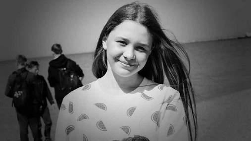 В России машина насмерть сбила перспективную 14-летнюю велогонщицу: видео