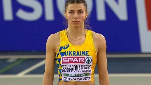 Бех-Романчук завоевала золото Всемирной Универсиады-2019