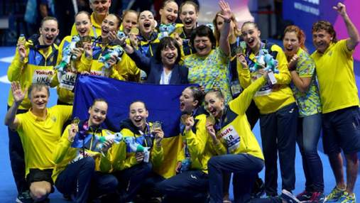 Збірна України із синхронного плавання виборола історичне золото на чемпіонаті світу