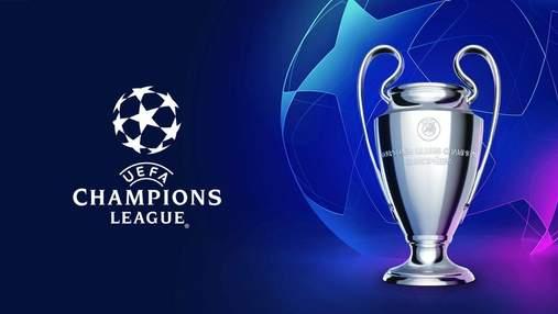 Лига чемпионов: результаты матчей 30 июля