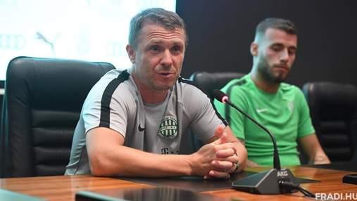 """Теперь мы думаем только о """"Динамо"""", – Сергей Ребров"""