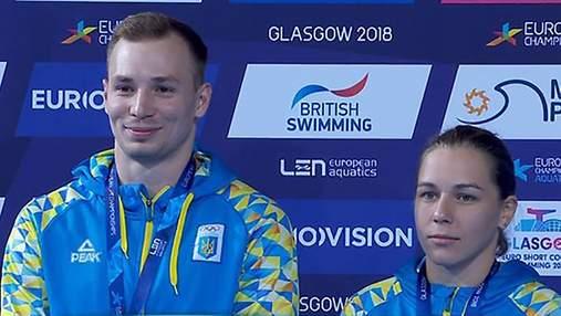 Українці виграли золото зі стрибків у воду на Чемпіонаті Європи у Києві