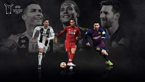 Роналду, ван Дейк и Месси претендуют на звание лучшего игрока сезона от УЕФА