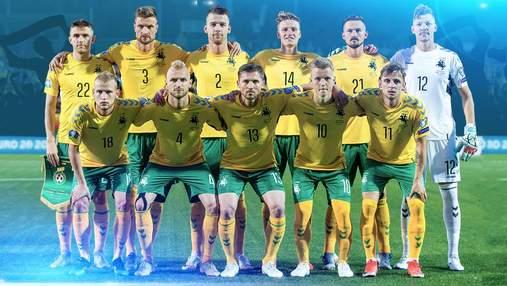 Невдахи відбіркових етапів: що відомо про збірну Литви, з якою зіграє Україна