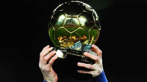 Золотий м'яч 2019: букмекери назвали ім'я ймовірного переможця