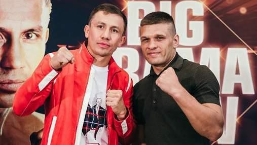 Дерев'янченко – Головкін: боксери битимуться за два чемпіонські пояси