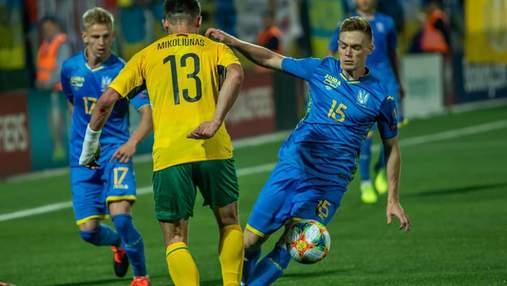 Україна – Литва: прогноз букмекерів на матч кваліфікації Євро-2020