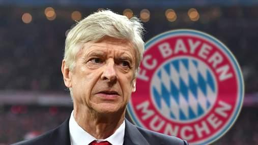 """Арсен Венгер погодився очолити """"Баварію"""": деталі гучного призначення"""