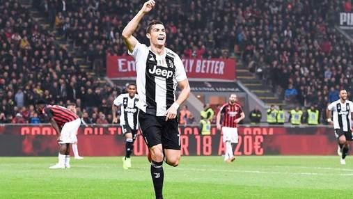 Ювентус – Милан: где смотреть матч чемпионата Италии