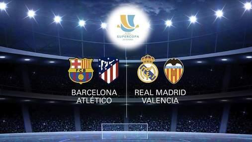 Барселона – Атлетико, Реал – Валенсия: матчи Суперкубка Испании сыграют в Саудовской Аравии