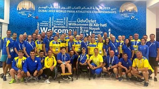 Українські паралімпійці встановили 6 світових рекордів на Чемпіонаті світу з легкої атлетики