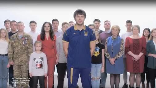 Украинские спортсмены снялись в ролике ко Дню Достоинства и Свободы: видео