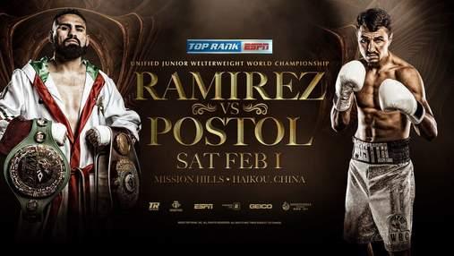 Український боксер Постол офіційно битиметься за титули WBC й WBO