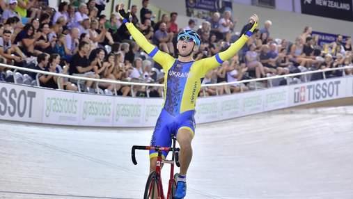 Украинец выиграл золотую награду на этапе Кубка мира по велотреку