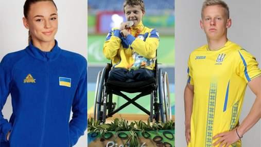 Зінченко, Білодід і Овсій потрапили у рейтинг українських лідерів до 30 років