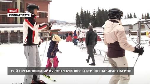 Девятнадцатый горнолыжный сезон в Буковеле активно набирает обороты