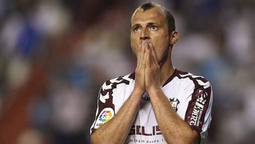 Испанская лига высказалась об остановке матча за оскорбительные выкрики в адрес украинца Зозули