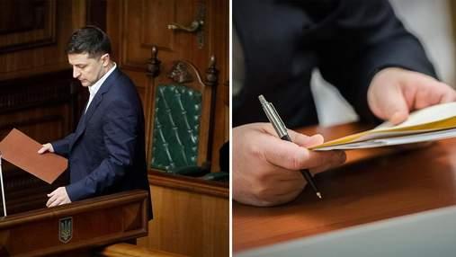 Главные новости 16 декабря: изменения в Конституции от Зеленского, новые громкие назначения